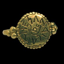 Arnegundis Seal ring